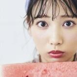 『[Ray_WEB] 鈴木瞳美、特技は前髪セットとタイ語! アイドルとしての素顔に迫る♡【ノイミー】』の画像