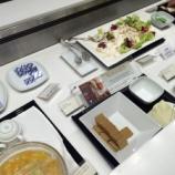 『[羽田空港]ANAラウンジ[3回目]』の画像