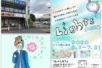 交野市出身アーティストのSaoRinさんが星田のソレイユカフェで初めての個展を開催!〜6月1日から7月31日〜