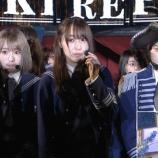 『【乃木坂46】この衣装着させられたら誰でもこうなるだろ・・・違った・・・』の画像