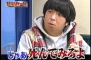 本田圭佑「他人のせいにするな、政治のせいにするな」若者じさつにつぶやく