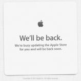 『ついに発表?「iPad mini」??? 何があるんだ「Apple」』の画像