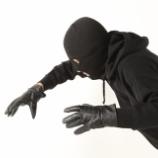 『コンビニ強盗ってデメリットしかないよね?』の画像