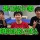 神奈川で全日本カデット県2位のスーパー小学生選手が登場⁉️【卓球知恵袋】   