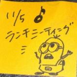 『ランチミーティング【篠崎 ふかさわ歯科クリニック】』の画像