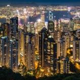 『【香港最新情報】「曇天や雷雨、中秋の名月は期待薄」』の画像