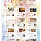 『Naja乙女プロジェクト『島で美活!』 教え子さん活躍にシッポ振る♪』の画像