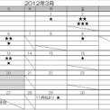 2012年3月教室カレンダー