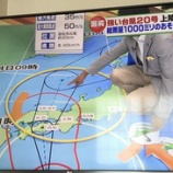 『台風20号』の画像