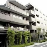 『★売買★12/20北区大宮4LDK分譲中古マンション』の画像