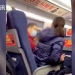 【動画】中国、高速鉄道で「席を替われ!」拒否されると「お前よりわしの方が地位が高い」
