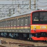『【武蔵野第10陣】205系武蔵野線M31編成運輸省試運転(8月5日)』の画像