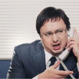 『【悲報】弊社社長「営業電話は何度断られても着拒されるまで掛け続けろ!」』の画像