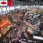 『セントローレンス・マーケット』の画像