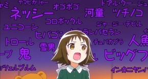 「未確認で進行形」特装版コミックス5巻にオリジナルアニメ収録ディスク付属!!