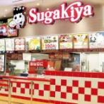 【悲報】名古屋のソウルフード「スガキヤ」ラーメンが大量閉店! ネット上でファンが阿鼻叫喚