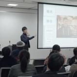 『2019年度 活動報告会②(香坂)』の画像