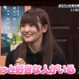 『日向坂46高瀬愛奈、番組で衝撃のカミングアウトをする!』の画像