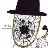 『【レビュー】トクマルシューゴ「TOSS」』の画像
