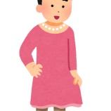 『街中で極たまに見かけるハイヒール履いてヒラヒラの服きてるガリガリ女装オヤジ』の画像