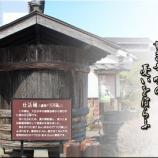 『歴史の小道』の画像