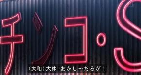 【名探偵コナン】第756話…世良を男扱いしないと疑われる世界w(感想まとめ)