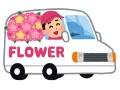 【悲報】ロッチさん、お祝いの花で露骨に差をつけてしまう
