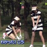 『女子ゴルフのお宝画像(44枚) 1/2』の画像