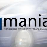 『[maniacs]新コーポレートマーク写真蔵・1』の画像