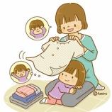 『【クリップアート】お母さんと女の子のイラスト』の画像
