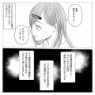 思い出小話〜親友編〜59