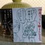 ++11月2日(土)++
