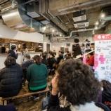 『本当のオープンデータの話をしよう「CIVIC TECH FORUM 2017」【福島健一郎】』の画像