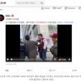 【韓国の反応】「韓国は小さい国、虫唾が走る」 香港事態が招いた中国の「嫌韓」