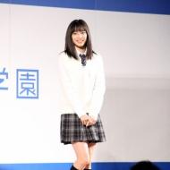 広瀬すずちゃんのミニスカ制服姿がエロかわいい【画像あり】 アイドルファンマスター