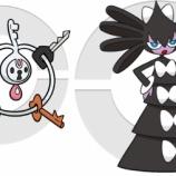 『【害悪】クレッフィゴチルの調整と対策【ポケモンORAS】』の画像