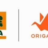 『吉野家の牛丼が半額で食べられる!Origami Payをダウンロードしよう。』の画像