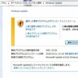 『最後のサポートアップデート、Windows7 2020-1月度』の画像