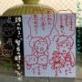 ++10月31日(木)++