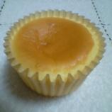 『Frantzのチーズケーキ♪』の画像