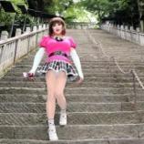『この階段だったらパンチラになってしまうわぁ~愛宕神社・出世の階段~』の画像