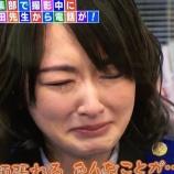 『生駒里奈『ONE PIECE』作者 尾田栄一郎と電話で話して大号泣・・・【乃木坂46】』の画像