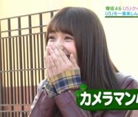 【欅坂46】ゆいぽん、カメラ係にじゃんけん負けてスイーツ食えずに散々…【欅って、書けない?】