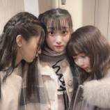 『[イコラブ] 1月31日『定期公演2020年01月』メンバー感想ツイ』の画像