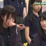 『【欅坂46】初フロントに涙する土生瑞穂を見つめる菅井友香の目が優しすぎる・・・』の画像