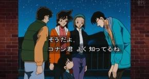 【名探偵コナン】第143話…21年前にあの人が初出演!(リマスター感想)