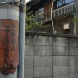 『西新宿 by DSC-R1』の画像