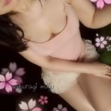 『癒しの神様うさ*桜』の画像