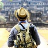 """『""""旅ツウ""""眞鍋かをりさんオススメ♪海外旅行で使える「アプリ」4つ』の画像"""