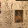 今村:NGTへの投票は「新潟からの票が東京からを上回っている。」